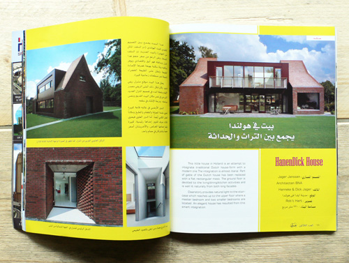 Huis Hanendick in Umran magazine